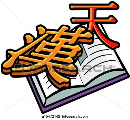 Chinese culture synthesis essay